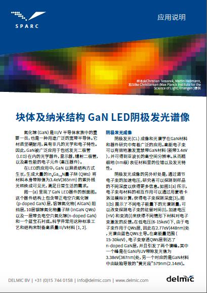SPARC Cathodoluminescence for bulk and nanostructured chinese thumbnai