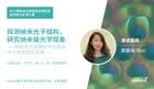 Chinese CL Webinar 3_Banner_News resized