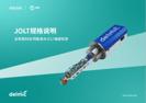 CN JOLT spec sheet thumbnail