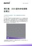 ebook FAST-EM Chinese blogs