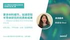 Chinese CL Webinar 2_Banner_Blogpost v3
