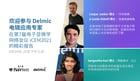 iCeM2021_Banner_Website (1)